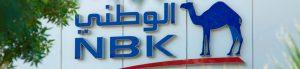 National Bank of Kuwait case study
